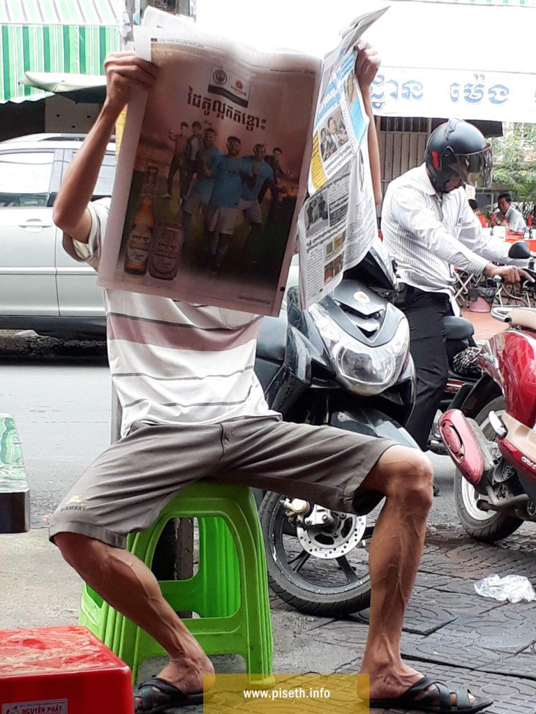 Khmer New Reader