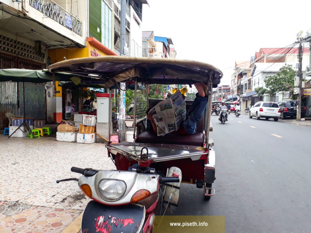 Street Reader in Cambodia