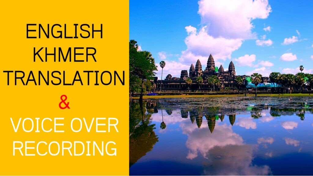English Khmer Translation