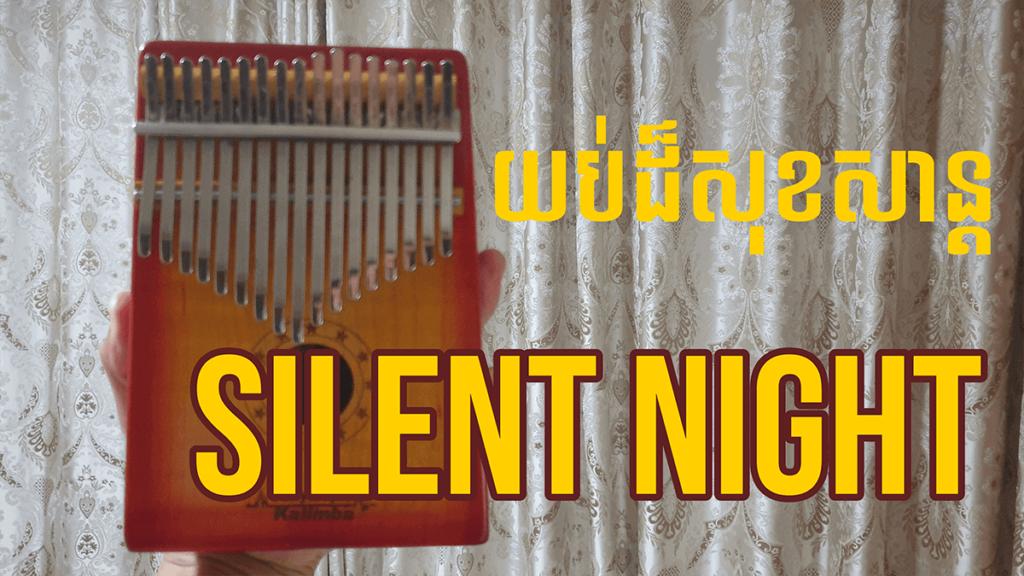Silent Night with Kalimba