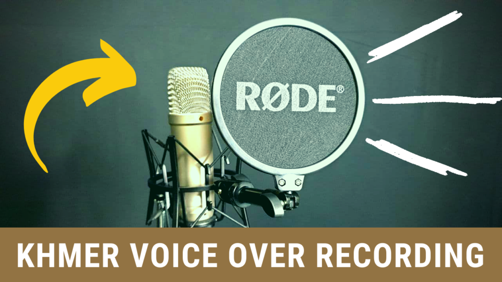 voiceover narration