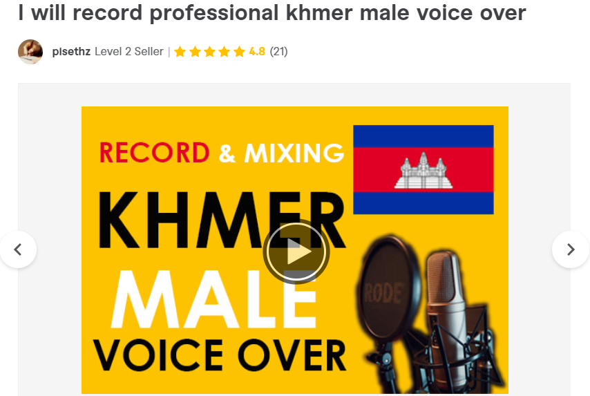 Khmer Voice Over
